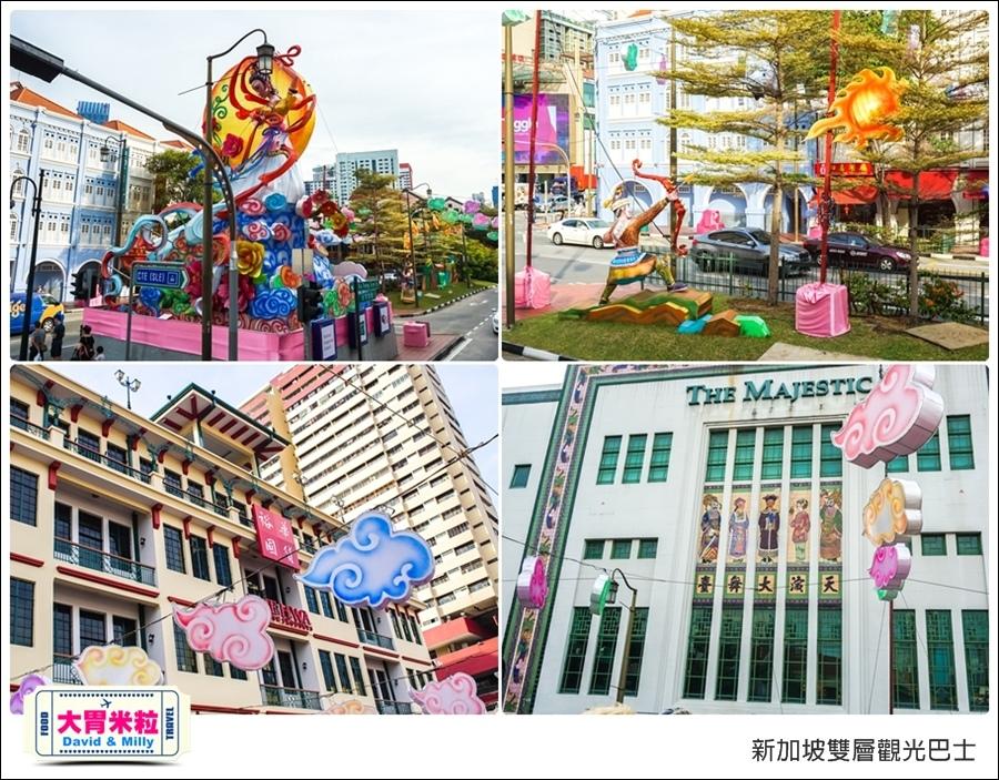 新加坡必玩景點推薦@新加坡雙層觀光巴士@大胃米粒0032.jpg