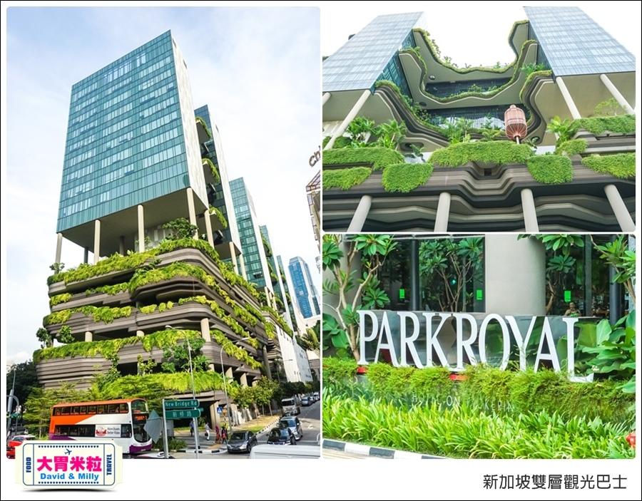 新加坡必玩景點推薦@新加坡雙層觀光巴士@大胃米粒0033.jpg