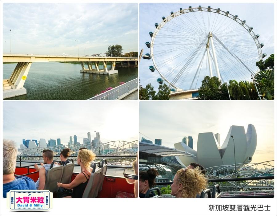 新加坡必玩景點推薦@新加坡雙層觀光巴士@大胃米粒0040.jpg