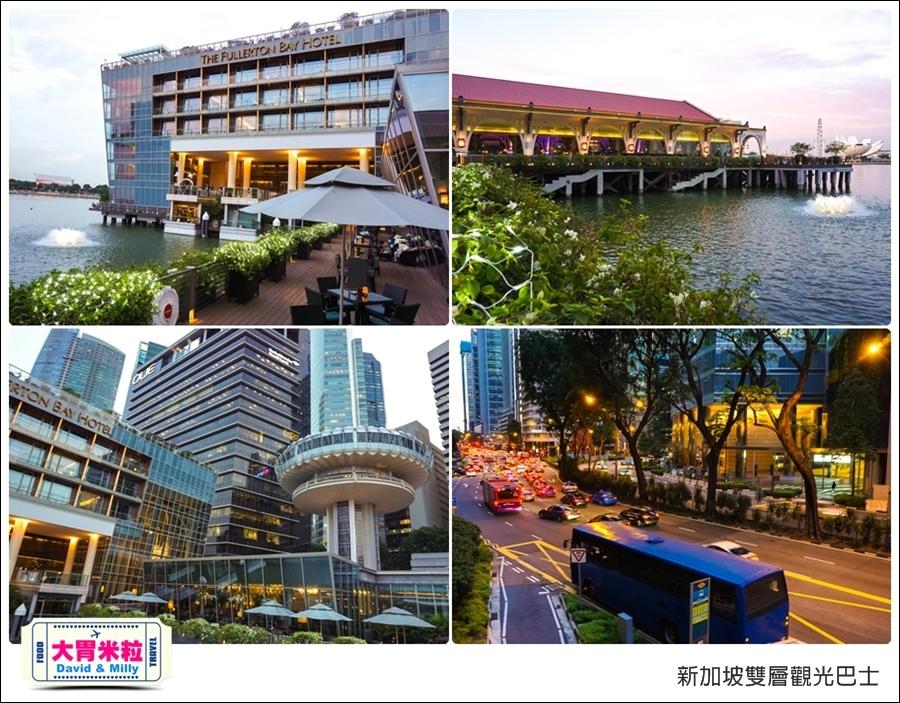 新加坡必玩景點推薦@新加坡雙層觀光巴士@大胃米粒0052.jpg