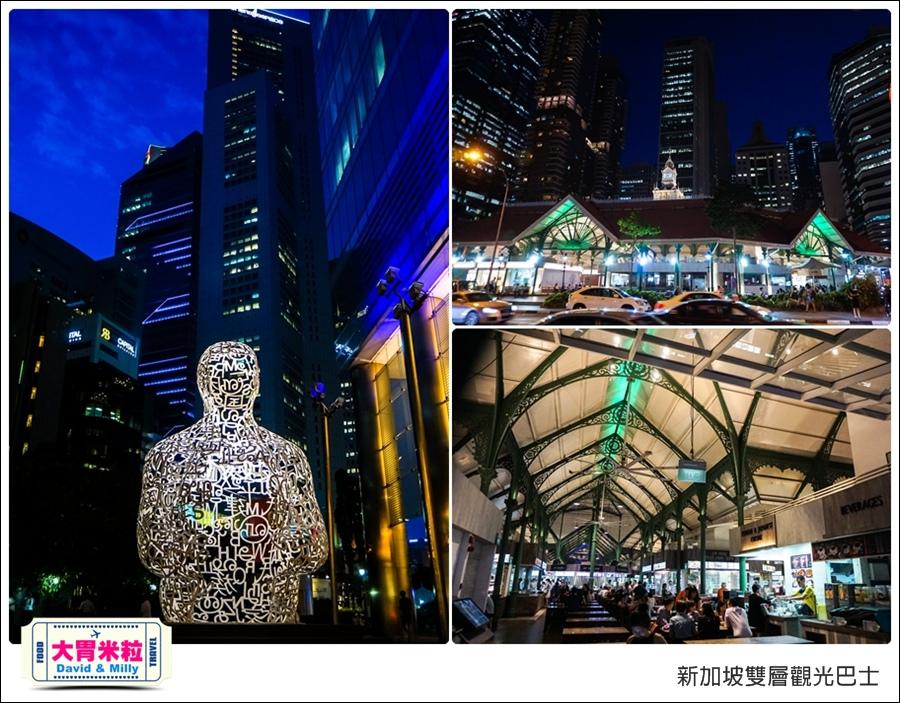 新加坡必玩景點推薦@新加坡雙層觀光巴士@大胃米粒0059.jpg