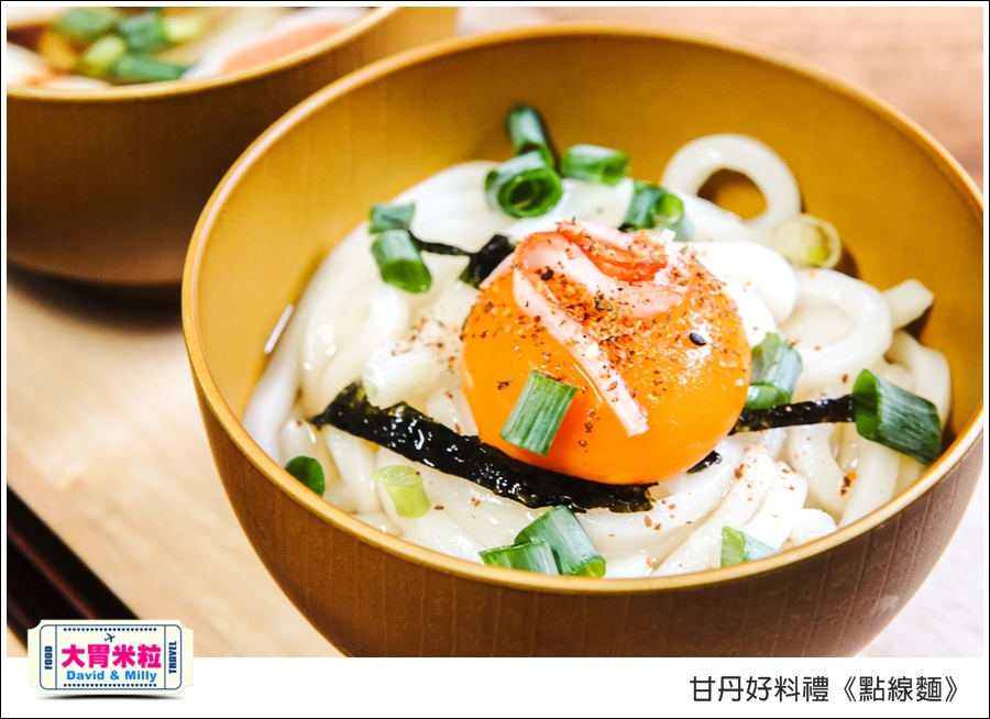 急凍熟麵條推薦@甘丹好料禮x點線麵油蔥酥乾拌麵@大胃米粒0010.jpg