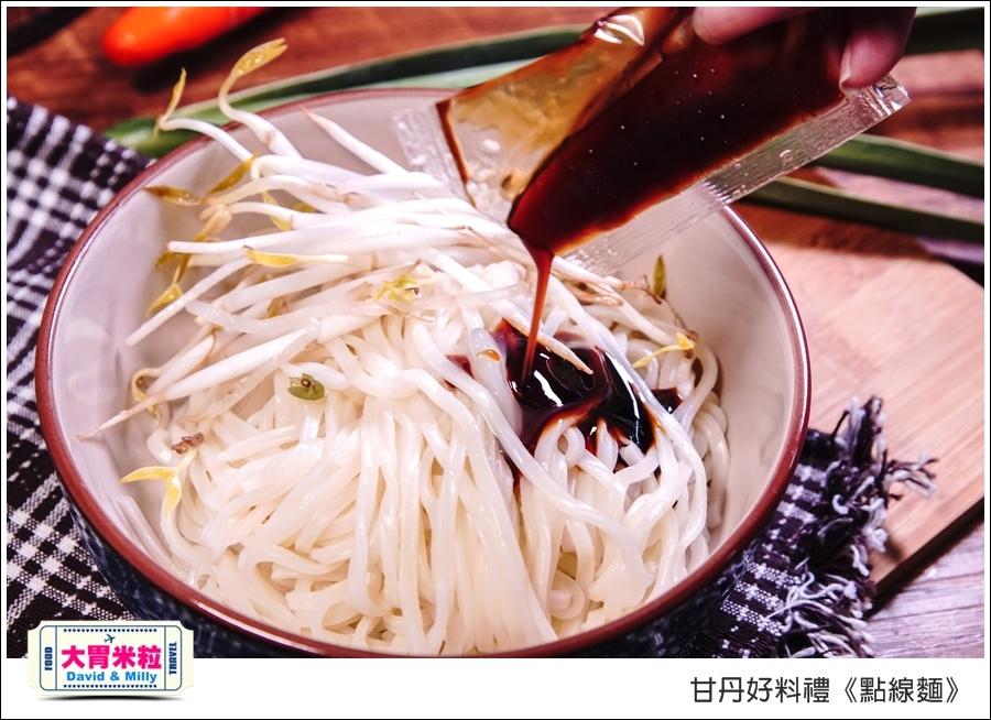 急凍熟麵條推薦@甘丹好料禮x點線麵油蔥酥乾拌麵@大胃米粒0032.jpg