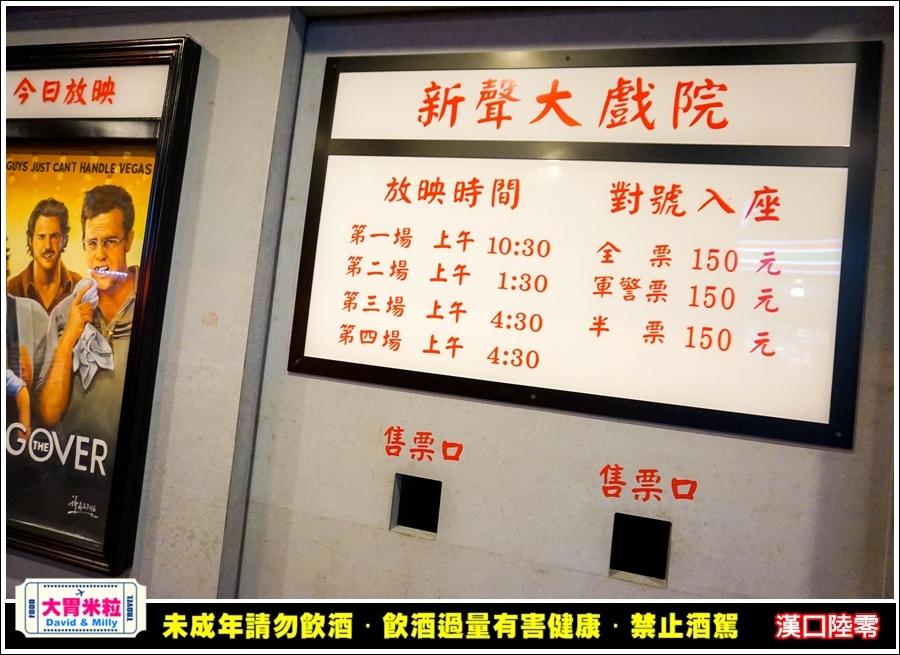 西門町酒吧推薦@HANKO 60 漢口陸零x戰酒金門高粱酒@大胃米粒0003.jpg