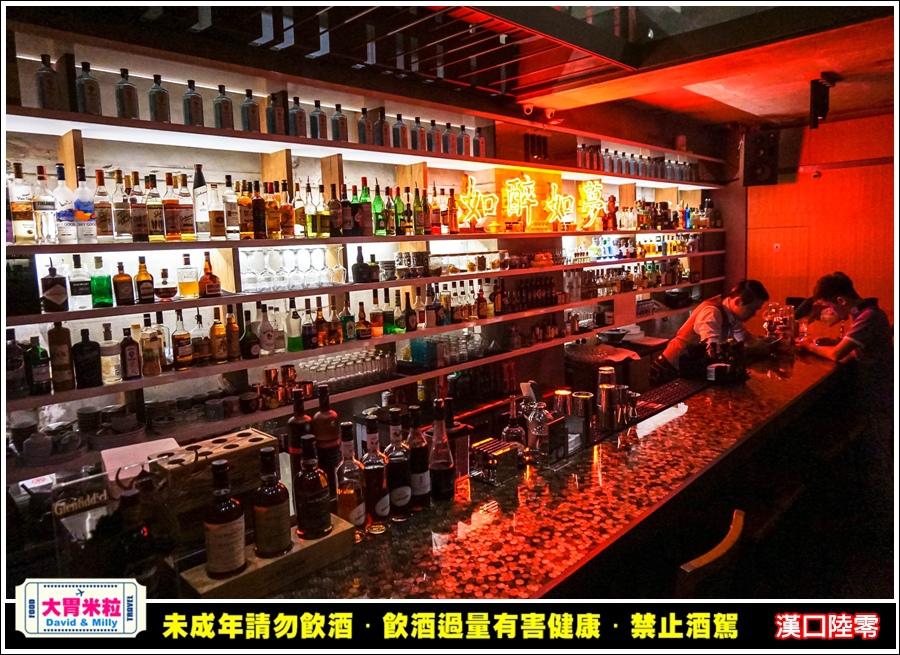 西門町酒吧推薦@HANKO 60 漢口陸零x戰酒金門高粱酒@大胃米粒0010.jpg