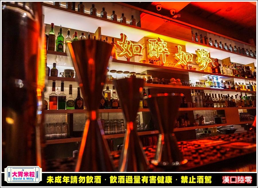 西門町酒吧推薦@HANKO 60 漢口陸零x戰酒金門高粱酒@大胃米粒0011.jpg