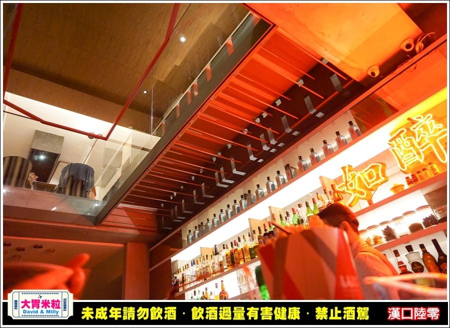 西門町酒吧推薦@HANKO 60 漢口陸零x戰酒金門高粱酒@大胃米粒0007.jpg