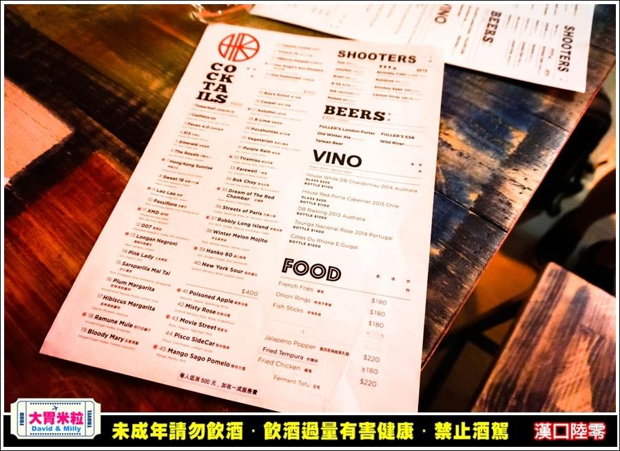 西門町酒吧推薦@HANKO 60 漢口陸零x戰酒金門高粱酒@大胃米粒0014.jpg