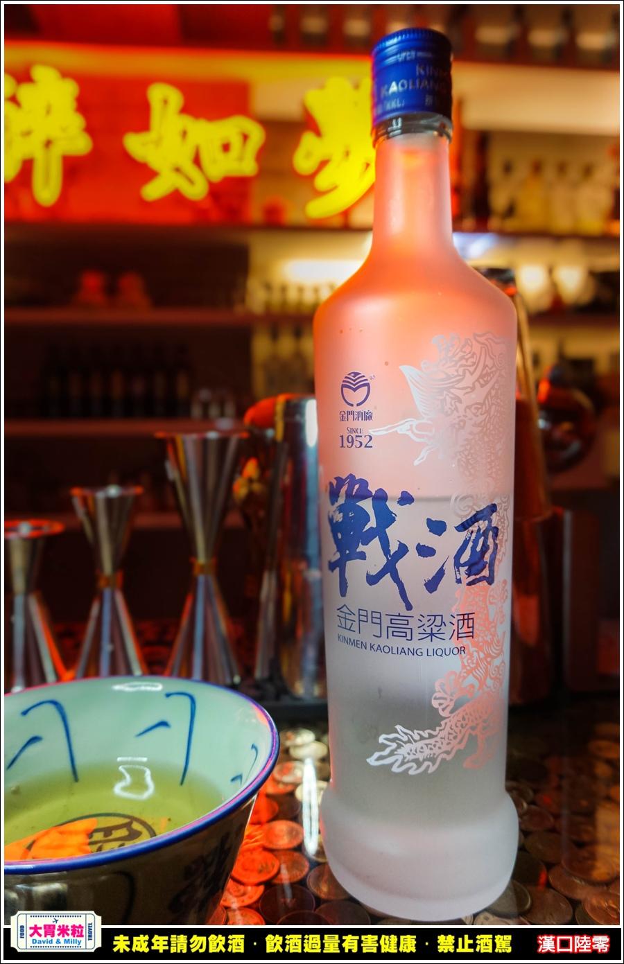 西門町酒吧推薦@HANKO 60 漢口陸零x戰酒金門高粱酒@大胃米粒0016.jpg