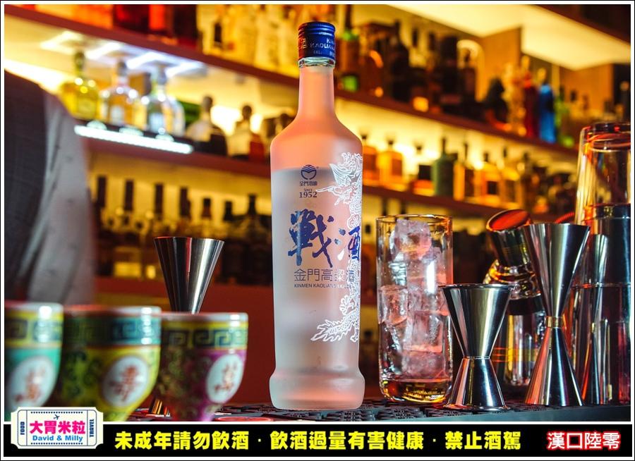 西門町酒吧推薦@HANKO 60 漢口陸零x戰酒金門高粱酒@大胃米粒0019.jpg