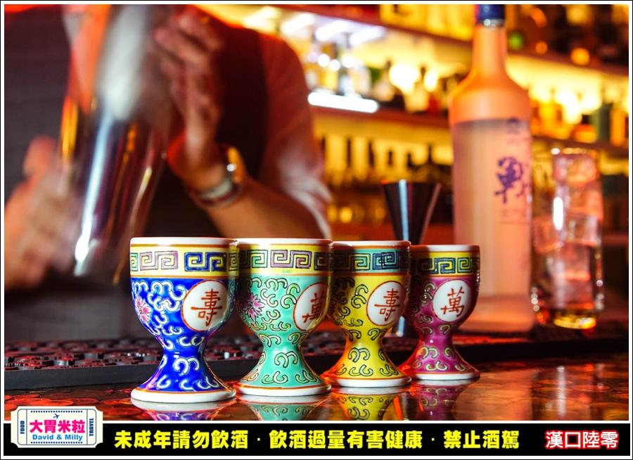 西門町酒吧推薦@HANKO 60 漢口陸零x戰酒金門高粱酒@大胃米粒0018.jpg
