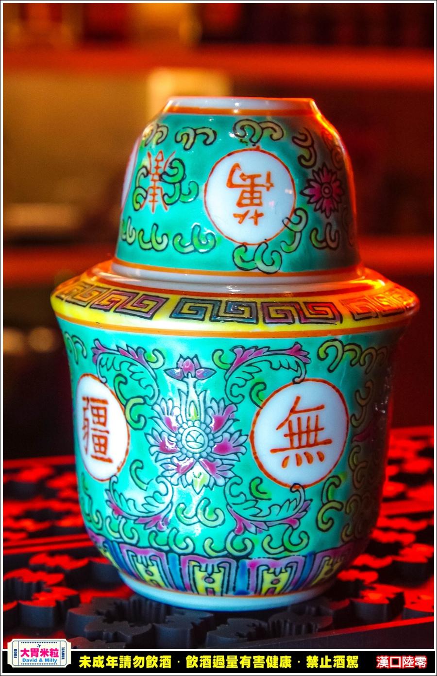 西門町酒吧推薦@HANKO 60 漢口陸零x戰酒金門高粱酒@大胃米粒0041.jpg
