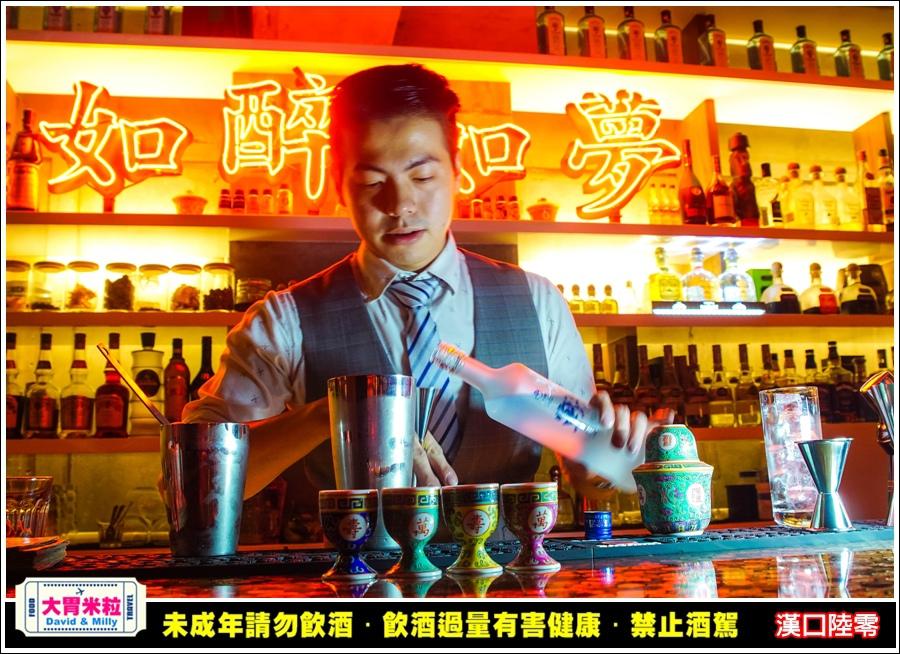 西門町酒吧推薦@HANKO 60 漢口陸零x戰酒金門高粱酒@大胃米粒0021.jpg
