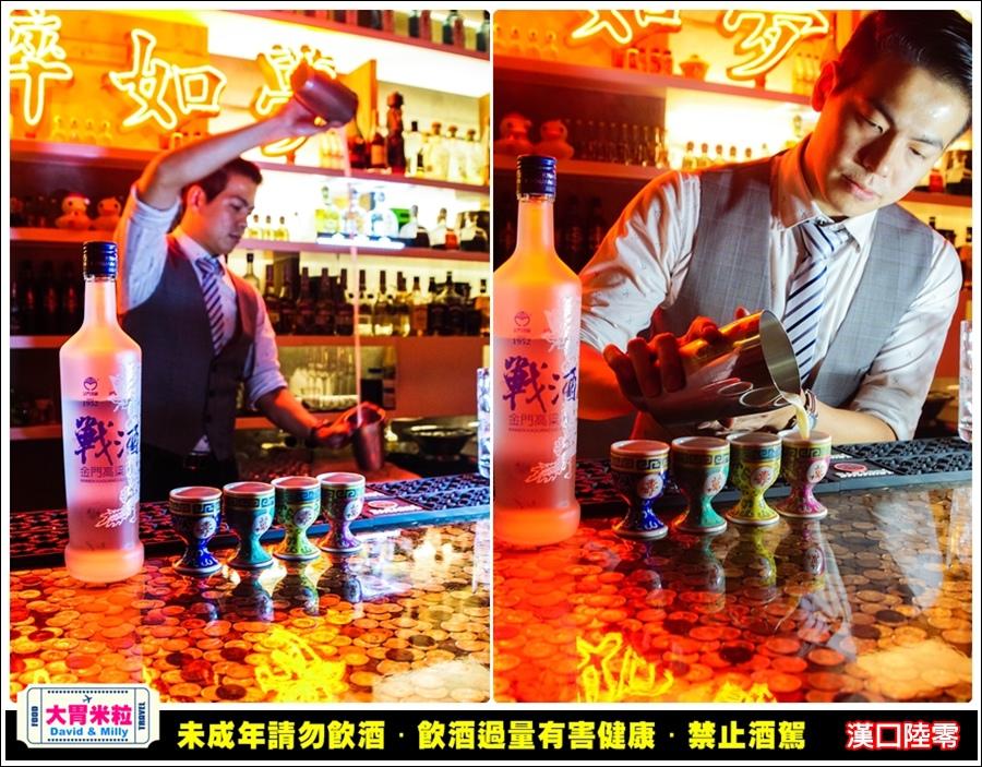 西門町酒吧推薦@HANKO 60 漢口陸零x戰酒金門高粱酒@大胃米粒0022.jpg