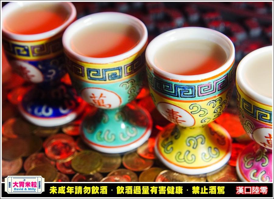 西門町酒吧推薦@HANKO 60 漢口陸零x戰酒金門高粱酒@大胃米粒0023.jpg