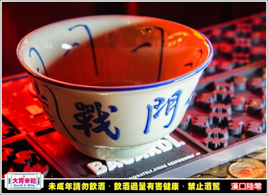 西門町酒吧推薦@HANKO 60 漢口陸零x戰酒金門高粱酒@大胃米粒0024.jpg