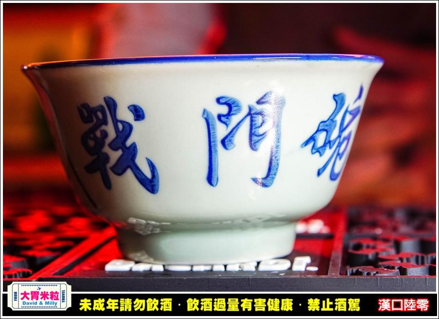 西門町酒吧推薦@HANKO 60 漢口陸零x戰酒金門高粱酒@大胃米粒0025.jpg