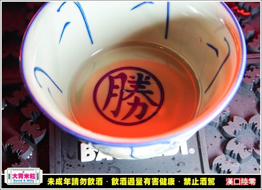 西門町酒吧推薦@HANKO 60 漢口陸零x戰酒金門高粱酒@大胃米粒0026.jpg