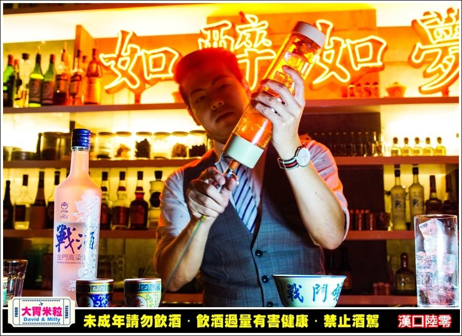 西門町酒吧推薦@HANKO 60 漢口陸零x戰酒金門高粱酒@大胃米粒0028.jpg