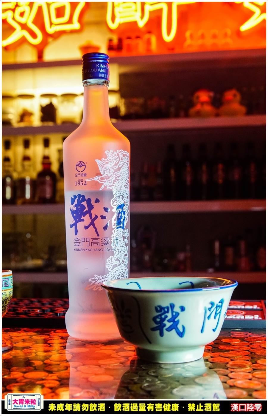 西門町酒吧推薦@HANKO 60 漢口陸零x戰酒金門高粱酒@大胃米粒0030.jpg