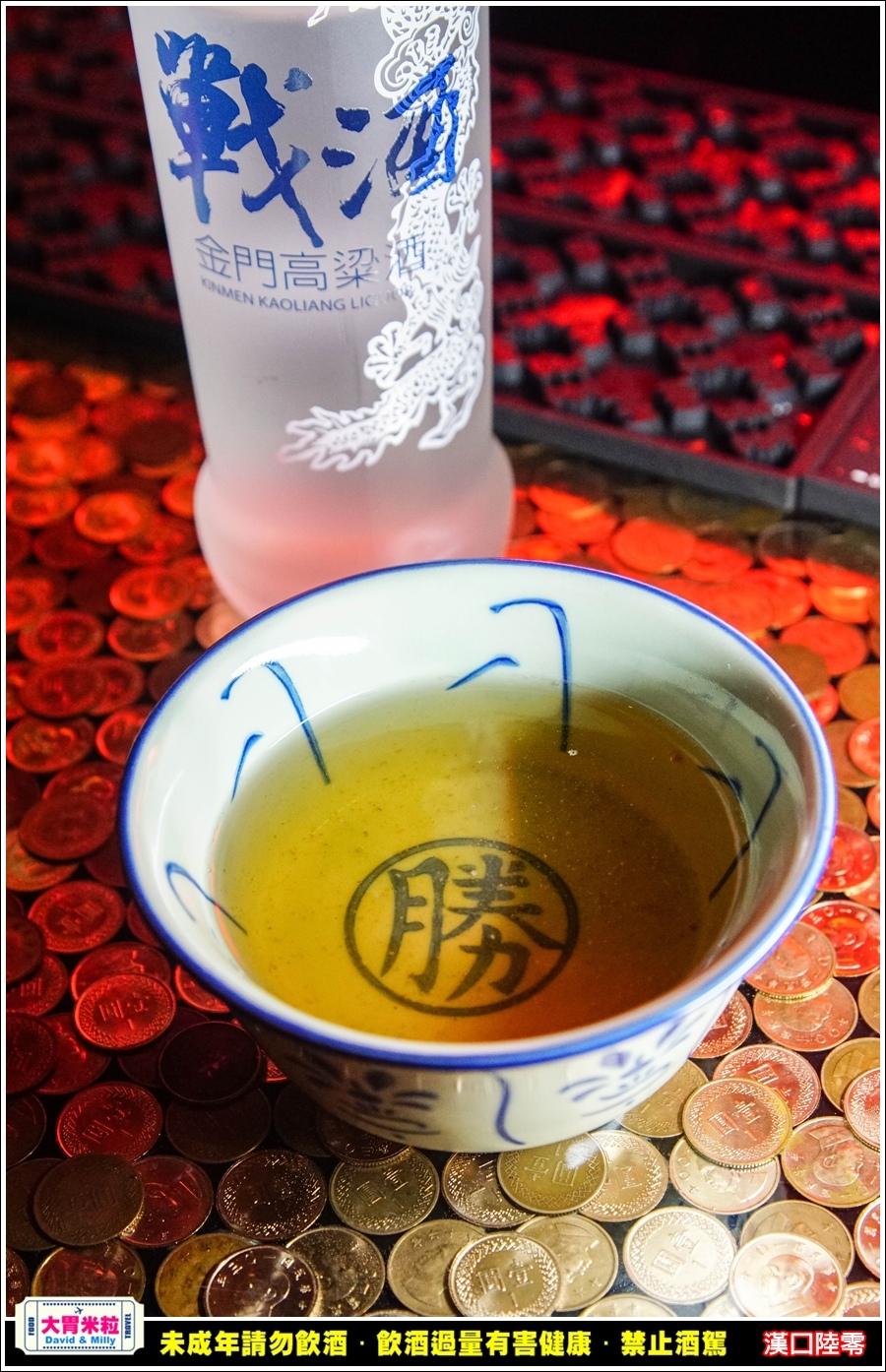 西門町酒吧推薦@HANKO 60 漢口陸零x戰酒金門高粱酒@大胃米粒0031.jpg