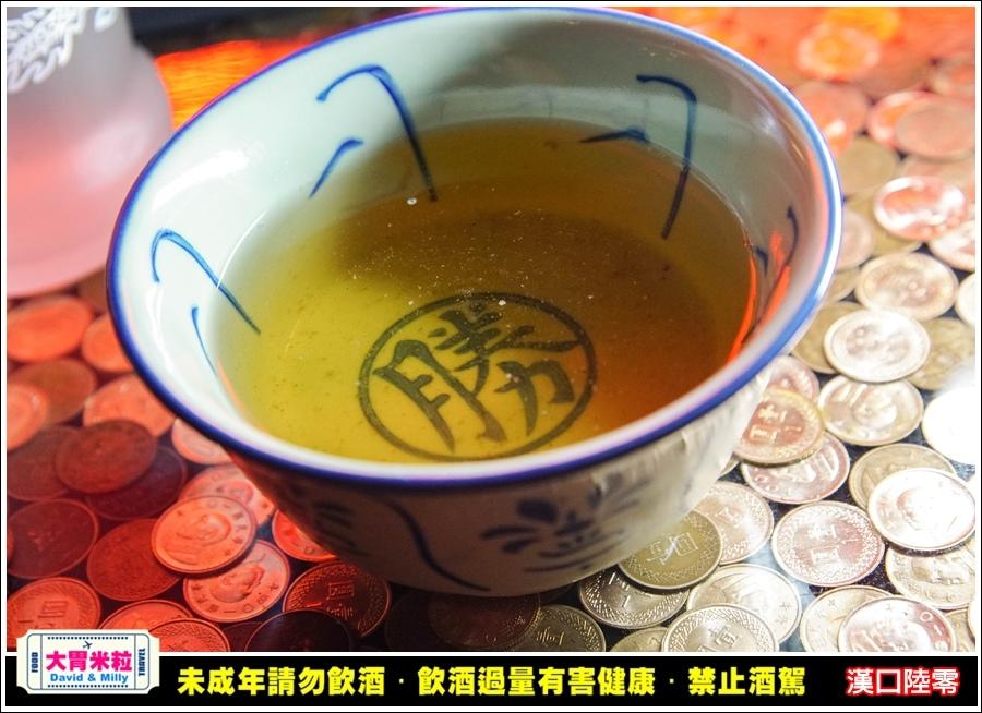 西門町酒吧推薦@HANKO 60 漢口陸零x戰酒金門高粱酒@大胃米粒0032.jpg