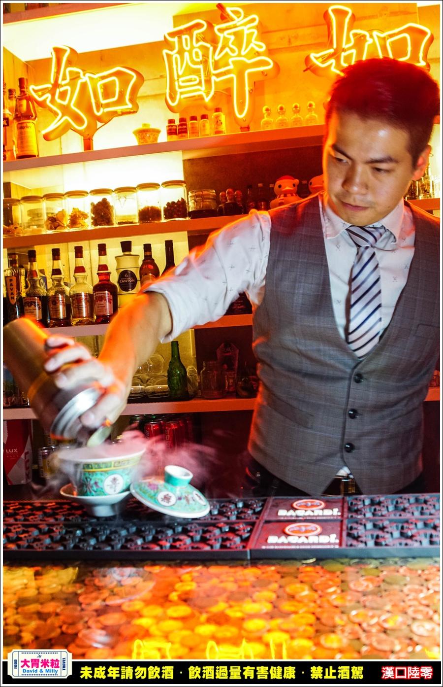 西門町酒吧推薦@HANKO 60 漢口陸零x戰酒金門高粱酒@大胃米粒0042.jpg