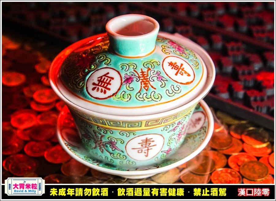 西門町酒吧推薦@HANKO 60 漢口陸零x戰酒金門高粱酒@大胃米粒0043.jpg