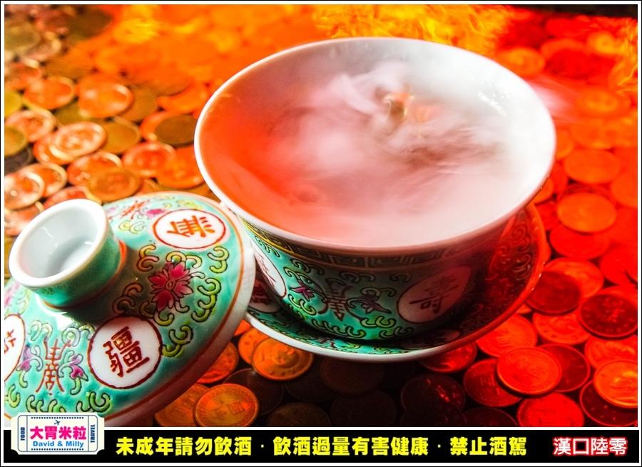 西門町酒吧推薦@HANKO 60 漢口陸零x戰酒金門高粱酒@大胃米粒0044.jpg