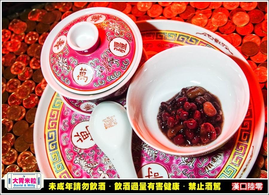 西門町酒吧推薦@HANKO 60 漢口陸零x戰酒金門高粱酒@大胃米粒0046.jpg