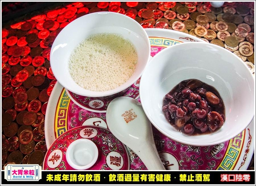 西門町酒吧推薦@HANKO 60 漢口陸零x戰酒金門高粱酒@大胃米粒0047.jpg
