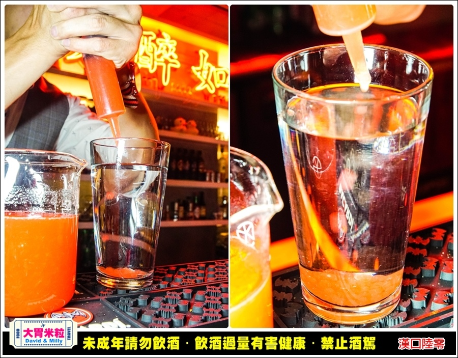 西門町酒吧推薦@HANKO 60 漢口陸零x戰酒金門高粱酒@大胃米粒0064.jpg