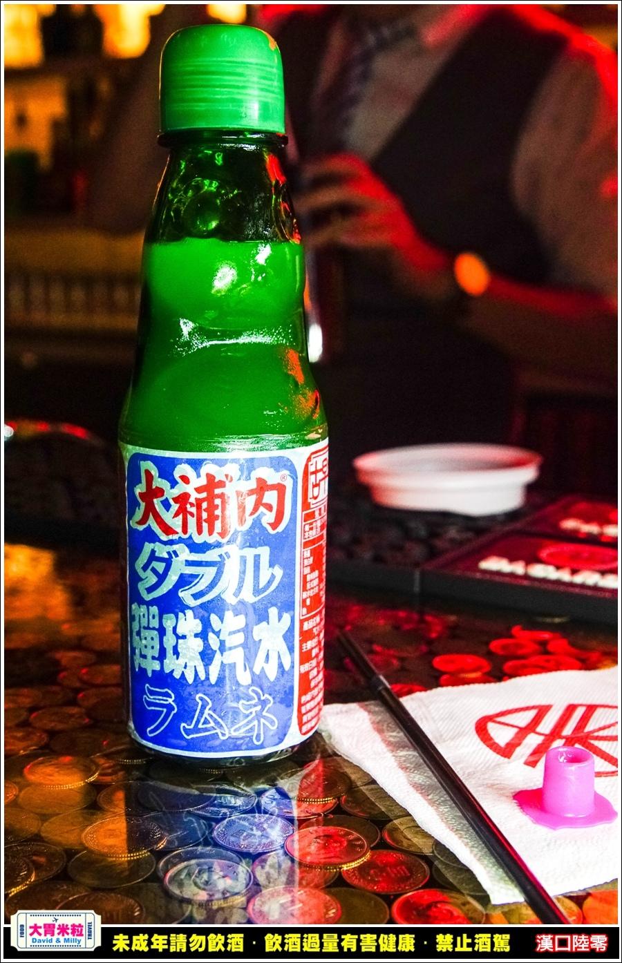 西門町酒吧推薦@HANKO 60 漢口陸零x戰酒金門高粱酒@大胃米粒0053.jpg