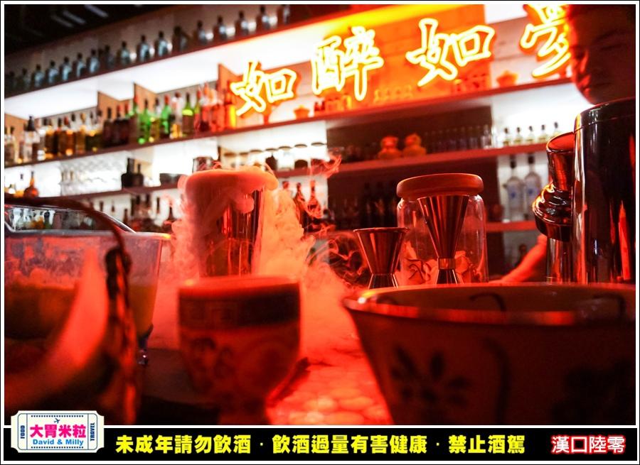 西門町酒吧推薦@HANKO 60 漢口陸零x戰酒金門高粱酒@大胃米粒0039.jpg