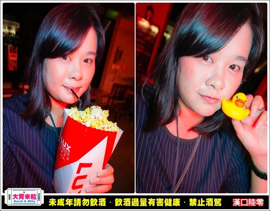 西門町酒吧推薦@HANKO 60 漢口陸零x戰酒金門高粱酒@大胃米粒0056.jpg
