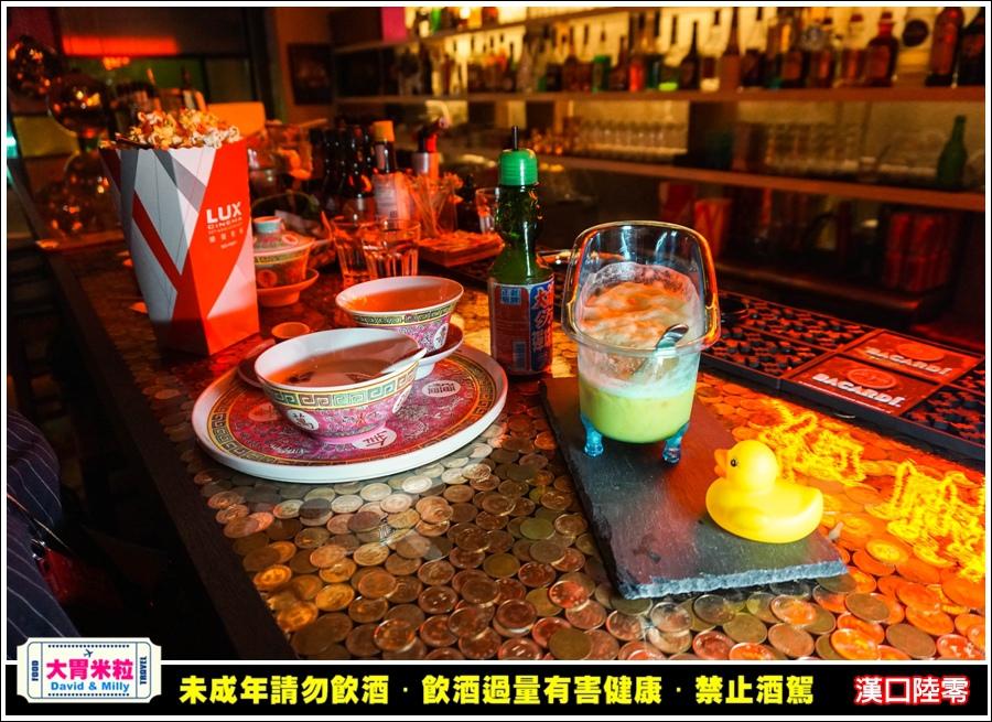 西門町酒吧推薦@HANKO 60 漢口陸零x戰酒金門高粱酒@大胃米粒0057.jpg