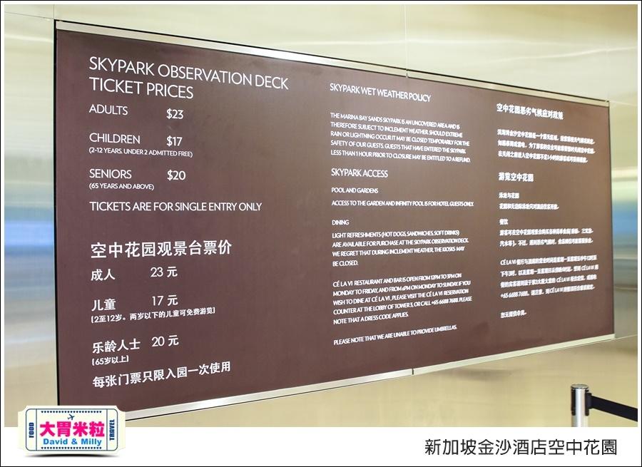 新加坡必玩景點推薦@金沙酒店空中花園@大胃米粒0008.jpg