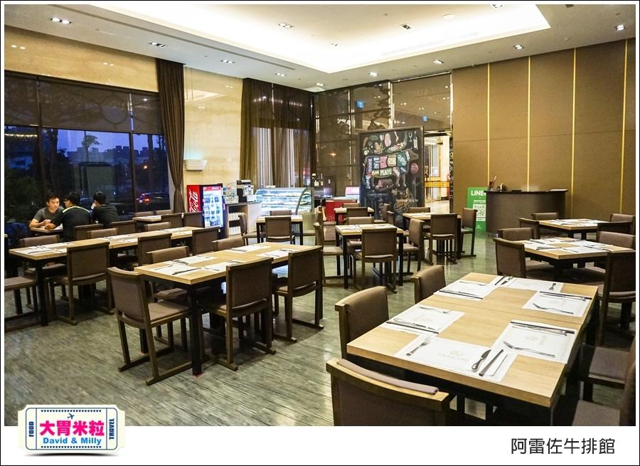 鳳山牛排餐廳推薦@皇家金宸飯店阿雷佐牛排館@大胃米粒0007.jpg