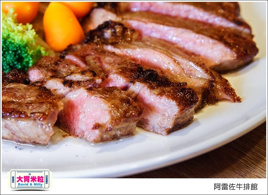 鳳山牛排餐廳推薦@皇家金宸飯店阿雷佐牛排館@大胃米粒0011.jpg