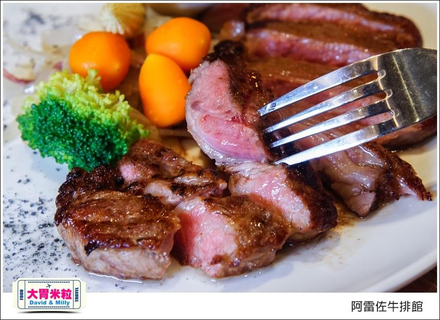 鳳山牛排餐廳推薦@皇家金宸飯店阿雷佐牛排館@大胃米粒0012.jpg
