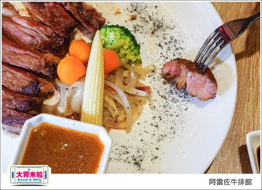 鳳山牛排餐廳推薦@皇家金宸飯店阿雷佐牛排館@大胃米粒0013.jpg