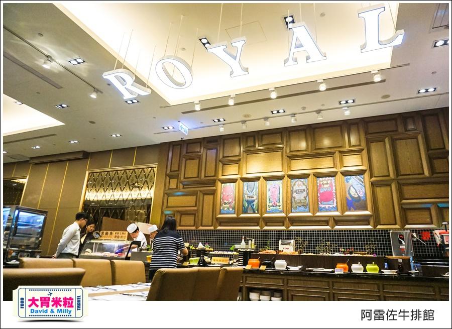 鳳山牛排餐廳推薦@皇家金宸飯店阿雷佐牛排館@大胃米粒0018.jpg