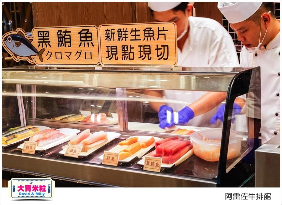 鳳山牛排餐廳推薦@皇家金宸飯店阿雷佐牛排館@大胃米粒0023.jpg