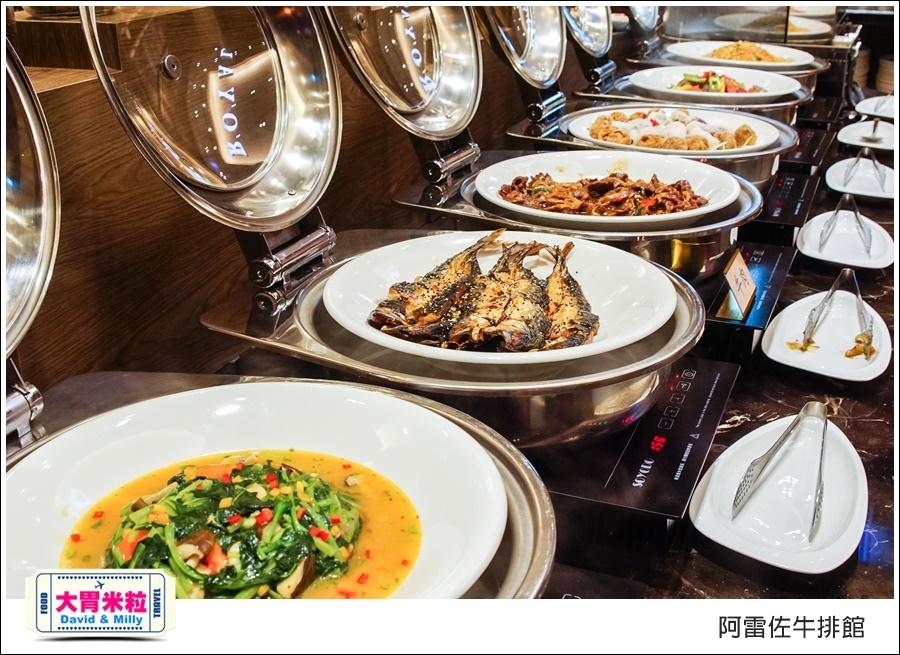 鳳山牛排餐廳推薦@皇家金宸飯店阿雷佐牛排館@大胃米粒0030.jpg