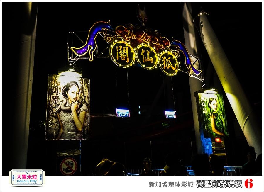 新加坡環球影城萬聖節驚魂夜6@大胃米粒023.jpg