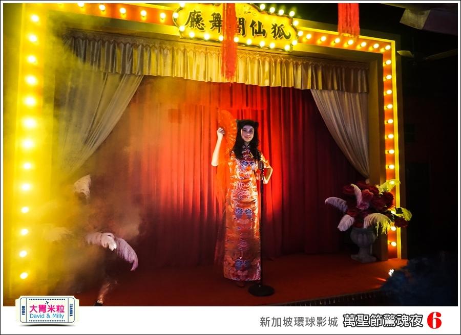 新加坡環球影城萬聖節驚魂夜6@大胃米粒027.jpg