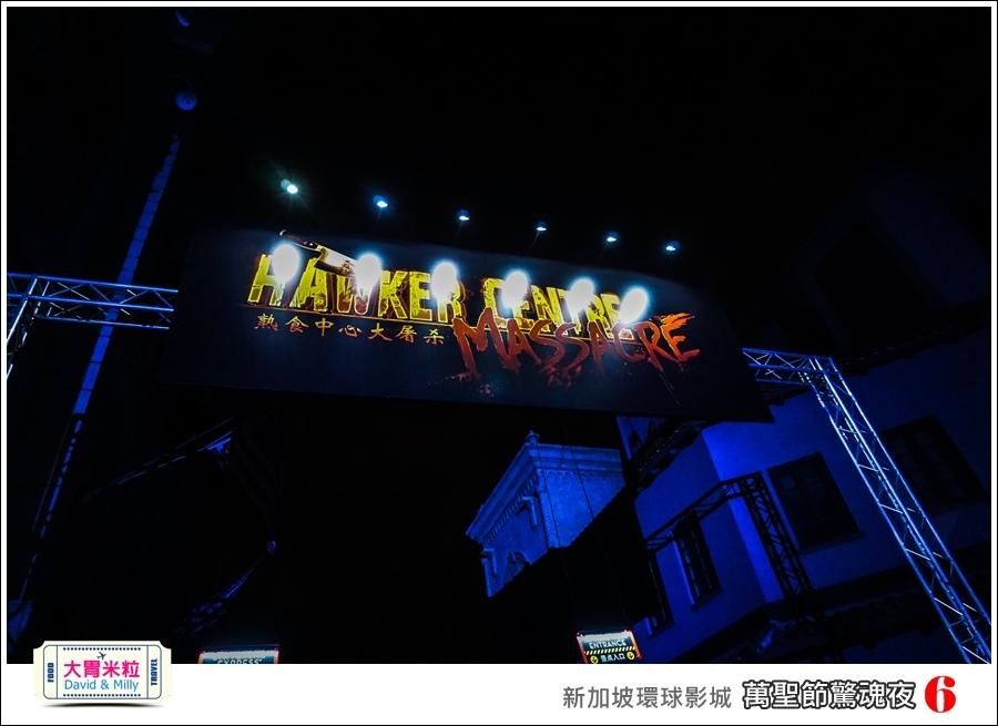 新加坡環球影城萬聖節驚魂夜6@大胃米粒131.jpg
