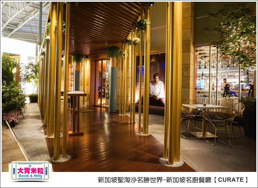 新加坡聖淘沙名勝世界-新加坡名廚餐廳必吃推薦1-CURATE米其林名廚品鑑餐廳@大胃米粒0059.jpg