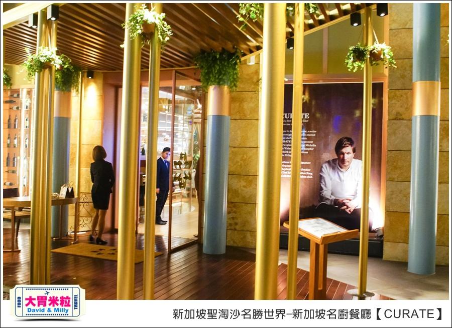新加坡聖淘沙名勝世界-新加坡名廚餐廳必吃推薦1-CURATE米其林名廚品鑑餐廳@大胃米粒0002.jpg