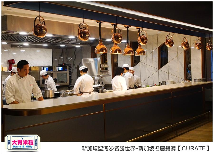 新加坡聖淘沙名勝世界-新加坡名廚餐廳必吃推薦1-CURATE米其林名廚品鑑餐廳@大胃米粒0005.jpg